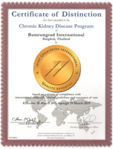 CERT CHRONIC KIDNEY DISEASE PROGRAM