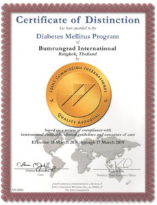 CERT DIABETES MELLITUS PROGRAM