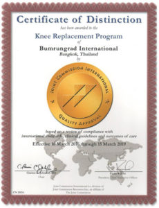 CERT KNEE REPLACEMENT PROGRAM