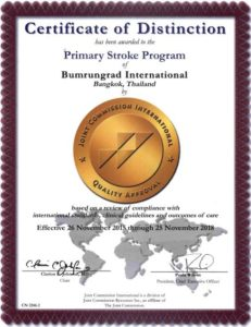 Certi PRIMARY STROKE PROGRAM